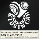 送料無料【KIDS IN CAR Ver.74(子供が乗っています) カッティングステッカー 2枚組 幅約15.5cm×高約18.5cm】ハンドメイド キッズインカー ウインドウステッカー ハート heart。