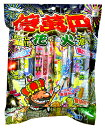 億萬円花火【噴出・手持ち花火セット】