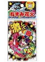 ねずみ花火8本袋入【花車】【地上回転】【子どもが喜ぶ】【おもしろい】