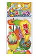 スモークボール3ケ袋入【けむり玉】【煙幕】【子どもが喜ぶ】【おもしろい】