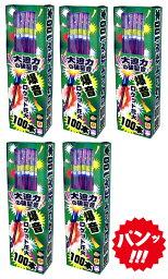 爆音ロケット100 5箱セット【「大空火箭50本」プレゼント】【激安!!!格安!!!】【ロケット花火】 【RCP】