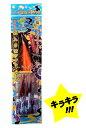 星入ロケット20本入【激安!!!格安!!!】【ロケット花火】