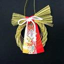 ミニ小町(こまち)【国産魚沼しめ飾り】【お正月飾り】【お正月リース】【お正月玄関】
