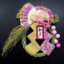 桃珠(とうじゅ)【国産魚沼しめ飾り】【お正月飾り】【お正月リース】【お正月玄関】