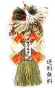 極上正月飾り翔鶴(しょうかく)【送料無料】【お正月飾り】【お正月リース】【お正月玄関】