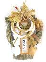 金色飾り 麗【お正月飾り】【お正月リース】【お正月玄関】