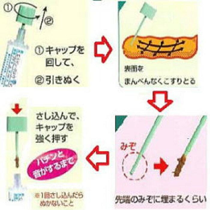 【定量型・メール】郵送大腸がん検査(便潜血検査...の紹介画像3
