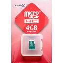 microsdカード 価格 通販
