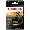 【送料無料】東芝 SDXU-B128G SDXCメモリカード[SDカード 128GB TOSHIBA]