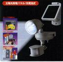 ソーラ-式 LEDセンサーライト防滴型 [明るさ0.5W 高輝度LED 野外 屋外 太陽光 マクサー製]MSL-SOLED 節電対策【RCP】