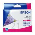 EPSONの純正インクカートリッジ エプソン ICM21 【マゼンタ】 インクカートリッジ