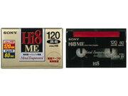 【訳あり】ソニー SONY 8mmビデオカセット E6-30HME4