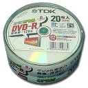 大切な映像保存は是非コレで!【送料\420から】【即納】《日本製》TDK録画用DVD-R(20枚入)DVD-R120DPWX20PK