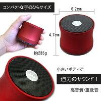 BluetoothワイヤレススピーカーHT-SR1[BluetoothスピーカーブルートゥースワイヤレスiPhoneスマホ音楽再生]