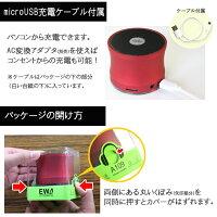 Bluetooth�磻��쥹���ԡ�����HT-SR1[Bluetooth���ԡ������֥롼�ȥ������磻��쥹iPhone���ޥ۲��ں���]