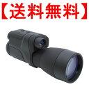 双眼鏡 YUKON ユーコン 24065 NV 5×60 赤外線 単眼型暗視スコープ [ 暗視双眼鏡 暗視スコープ 赤外線スコープ ナイトスコープ 害獣 駆除 監視 対策 ケンコー ナイトビジョン ]【送料無料】【RCP】※取寄せ品