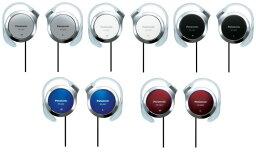 イヤホン Panasonic製 クリップヘッドホン RP-HZ47 (S)(W)(K)(A)(R) パナソニック [耳かけ 耳かけ形 耳かけ型]【RCP】
