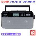 【送料無料】東芝 AM/FMホームラジオ TY-SR55 [...