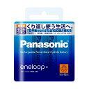 《1個までメール便発送可能》Panasonic エネループ 単3形 2本パック(スタンダードモデル) BK-3MCC/2 [ BK3MCC2 / eneloop/パナソニック..