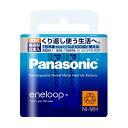 《8個までメール便発送可能》Panasonic エネループ 単4形 2本パック(スタンダードモデル) BK-4MCC/2 [ BK4MCC2 / eneloop/パナソニック..