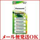【2個までメール便発送可能】Panasonic 充電式エボルタ 単3形 8本パック(スタンダードモデル) BK-3MLE/8B [ BK3MLE8B /evolta/パナソニック/単三/充電池]