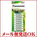 【2個までメール便発送可能】Panasonic 充電式エボルタ 単4形 8本パック(スタンダードモデル) BK-4MLE/8B [BK4MLE8B / evolta/パナソニック/単四/充電池]【RCP】