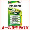 【4個までメール便発送可能】Panasonic 充電式エボルタ 単4形 4本パック(スタンダードモデル) BK-4MLE/4B [ BK4MLE4B / evolta/パナソニック/単四/充電池]【RCP】
