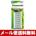 【メール便送料無料】Panasonic 充電式エボルタ 単4形 8本パック(スタンダードモデル) BK-4MLE/8B [BK4MLE8B / evolta/パナソニック/単四/充電池]【RCP】