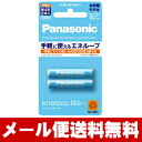 【メール便送料無料】Panasonic エネループ 単4形 2本パック(お手軽モデル) BK-4LCC/2 [ eneloop lite / エネループライト / bk4lcc2/..