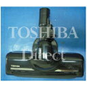 【送料無料】東芝 掃除機 ヘッド クリーナー用床ブラシ 4145H794 掃除 機 TOSHIBA ※取寄せ品