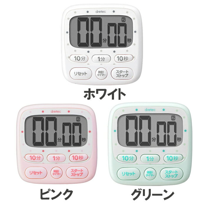 【メール便送料無料】時計付き 大画面タイマー T...の商品画像