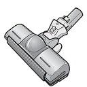 【送料無料】東芝 掃除機 ヘッド クリーナー用床ブラシ 4145H426  掃除 機 TOSHIBA ※取寄せ品