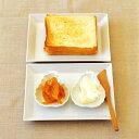 【栗原はるみ/食器/ギフト包装可】 トーストトレーセット 05P01Oct16