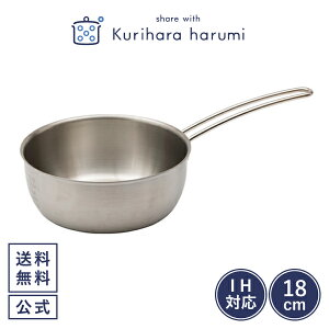 【ギフト包装可】IH対応 アルミクラッド雪平鍋 18cm/