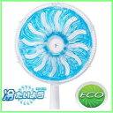冷たいよう冷凍庫で冷やして扇風機に付けるだけ! 節電対策 省エネ エコ クール 扇風機