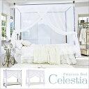 【ランキング1位獲得】 天蓋付ベッド Celestia(セレスティア) シングル送料無料 ふんわ