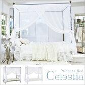 【楽天ランキング1位獲得!】天蓋付ベッド Celestia(セレスティア) シングル【送料無料】ふんわりレースの天蓋付きのベッド。 ポイント10倍