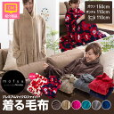 mofua プレミアムマイクロファイバー着る毛布(ポンチョタイプ) 着丈110cmシルクを超える超極細繊維でさらに心地よくなりました 500666 ..