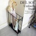 【ランキング獲得】アンブレラスタンド DEL SOL (デル ソル)シューズラックやドアとの隙間などに置けます 完成品です DS-KB100S スリム 傘立て おしゃれ アンブレラスタンド コンパクト 隙間 隙間収納 傘立て モダン 完成品
