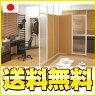 【楽天ランキング1位獲得!】突っ張りパーテーションボード 連結用 3色【送料無料】日本製!目隠し&間仕切りで多彩な空間♪