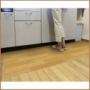 キッチンフロアマット(プチリフォームマットシリーズ) 80×240cmキッチンをいつも清潔に♪ キッチン用マット マット