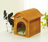 【ランキング1位獲得!】籐 ぺットハウス R-283リビングに置ける本格犬小屋!【RCP】02P01Mar15