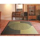 日本製 備中染い草100%のラグ 191cm×250cm国産 ラグ マット 和室 和風 湿気 吸湿 さらさら TKR368799 インテリア カーペット ラグ マット い草 国産 和室 和風 湿気 吸湿 さらさら