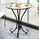 ガラスラウンドテーブル DEL SOL(デルソル)ガラス カフェ テーブル 丸テーブル 玄関テーブル ラウンド型 スパニッシュテイスト DS-T3241 テーブ...