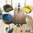 【楽天ランキング獲得!】バーチェア Morley(モーリー)【送料無料】 ファブリック カウンターチェア イス チェア 天然木 スタイリッシュ 高級感 カフェ バー ポイント10倍