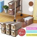 収納家具 本棚・ラック・カラーボックス AVメディア収納ラック スマートケース (CD DVD) 6個組 目安でCD39枚 DVD18枚収納可能です!日本製です 4595 4596 収納ケース プラスチック 幅16 奥行45 CD DVD ボックス フタ付 引き出し 便利