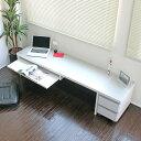 【ランキング獲得】鏡面仕上 ロータイプ 150cm幅 パソコンデスク 2点セット 日本製 デスク パソコンデスク安心して使える国産で低ホルマリン仕様です♪ FM122SWT FM122BK ホワイトパソコンデスク 机 学習机 デスク PCデスク PC台 つくえ コンパクト デスク サイド