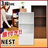 マルチカラーボックス1D【NEST.】1ドアタイプ本棚,マルチボックス,収納,オシャレ