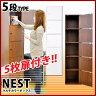 マルチカラーボックス5D【NEST.】5ドアタイプ本棚,マルチボックス,収納,オシャレ