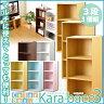 【楽天ランキング獲得!】カラーボックスシリーズ【kara-baco3】3段3個セットカラーボックス/3段3個セット/収納